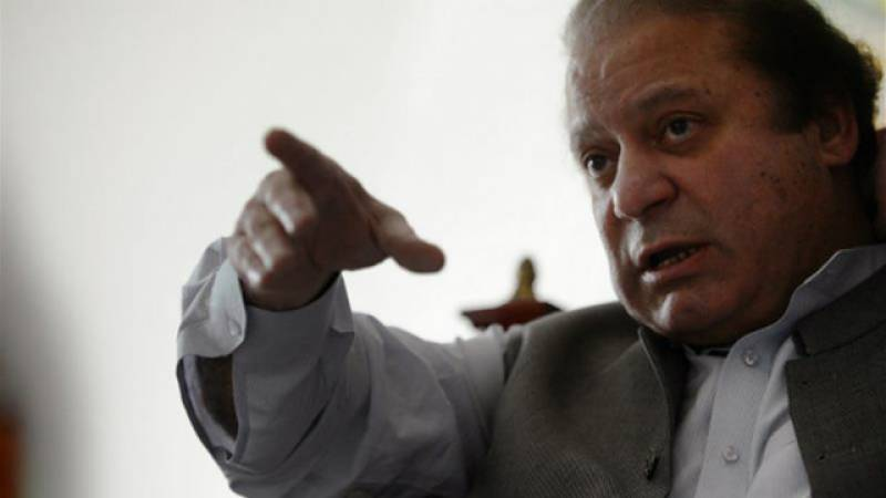 Accountability court resumes supplementary references hearing against Sharif family
