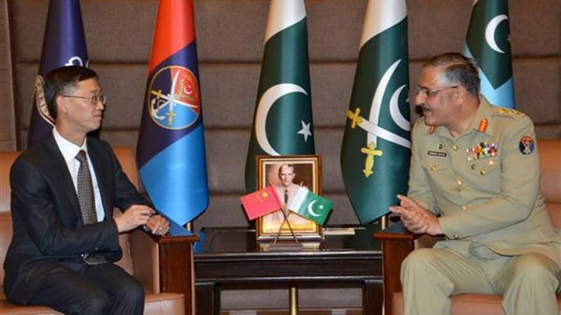 CJCSC, Chinese envoy for deeper strategic ties