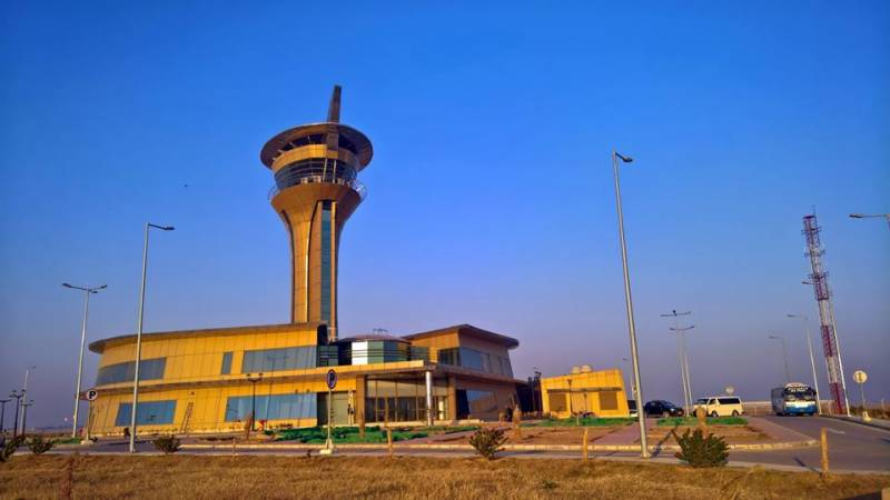 Islamabad airport's finalised name after years of discussion will leave you slightly underwhelmed