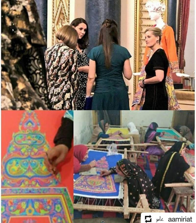 Buckingham Palace showcased designs by underprivileged Pakistanis
