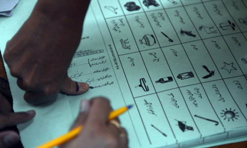 ECP begins polling staff's training for 2018 elections