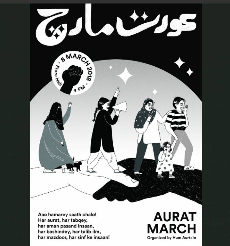 Hundreds of Pakistani women are getting ready to come together for Aurat March 2018