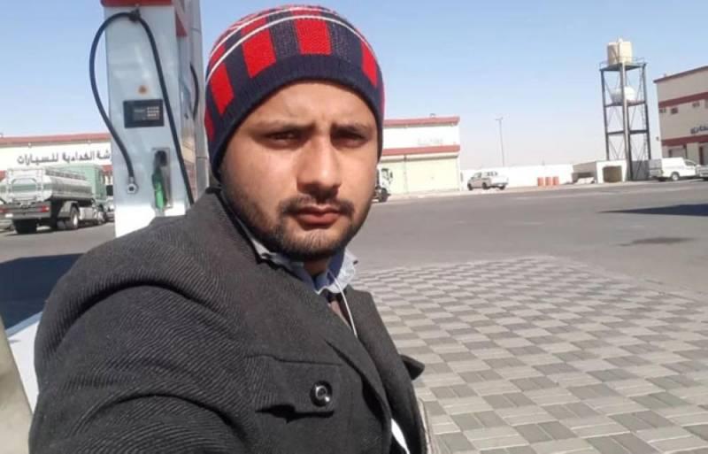 Pakistani man loses life over 65 Saudi Riyal gas bill
