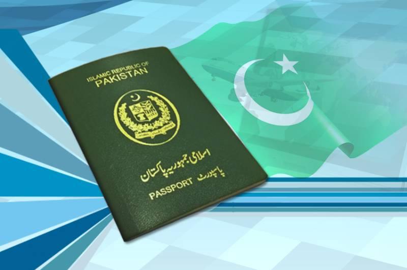 Pakistani passport ranked 4th worst for international travel