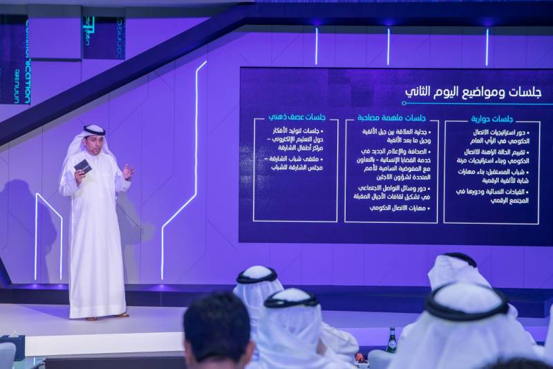 Sharjah's international govt communication forum opens on March 28 with over 40 speakers from 16 countries