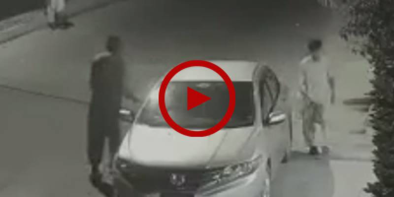 Brave guard foils robbery in Karachi by opening fire [Video]