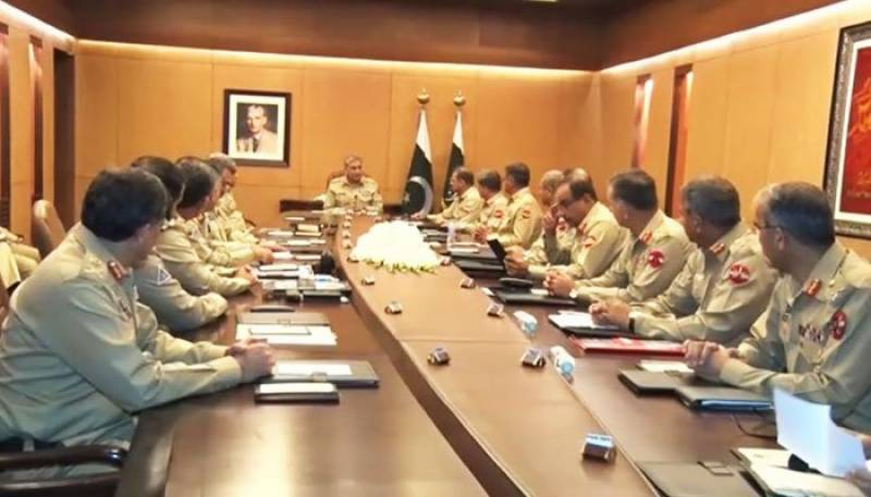 Corps Commanders Conference: Top army brass reviews anti-terrorism operations
