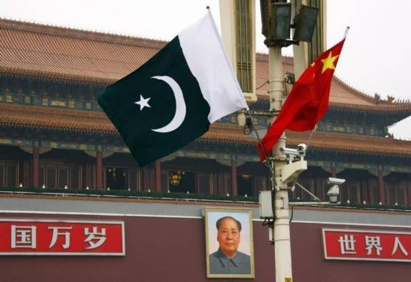 FATF watch list: China opposes use of finance as political tool to put pressure on Pakistan
