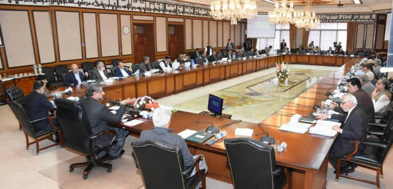 Federal cabinet expresses resolve to provide uninterrupted power to consumers in summer