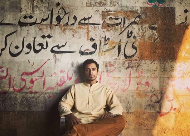 British-Pakistani actor Riz Ahmed explores life of transgender community in Pakistan