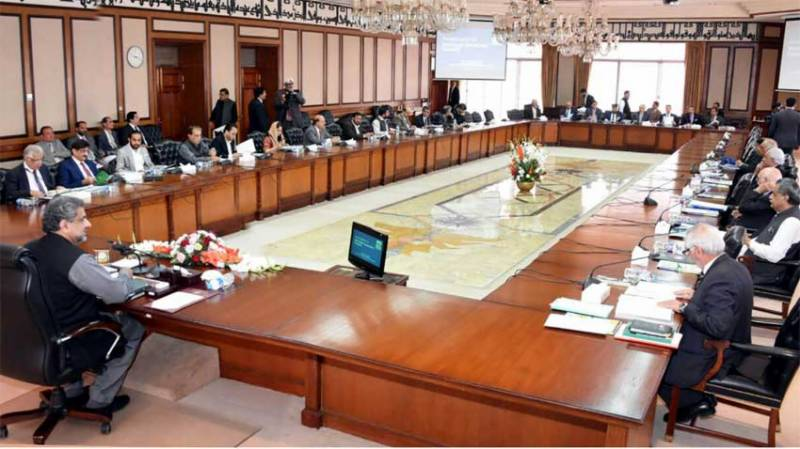 ECNEC approves eight development projects worth over Rs80 billion