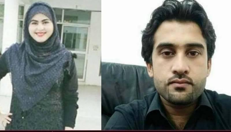 Asma Rani murder case: Prime suspect Mujahidullah Afridi arrested through Interpol: report