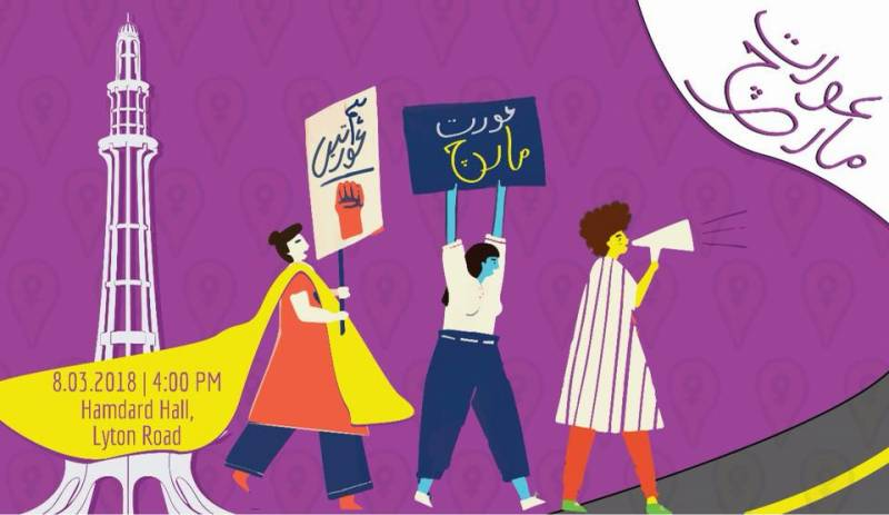 Aurat March: Women rally for gender equality in Pakistan (VIDEO)