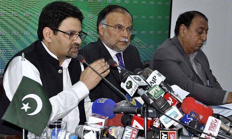 Federal Budget 2018-19 to be announced on April 27: Miftah