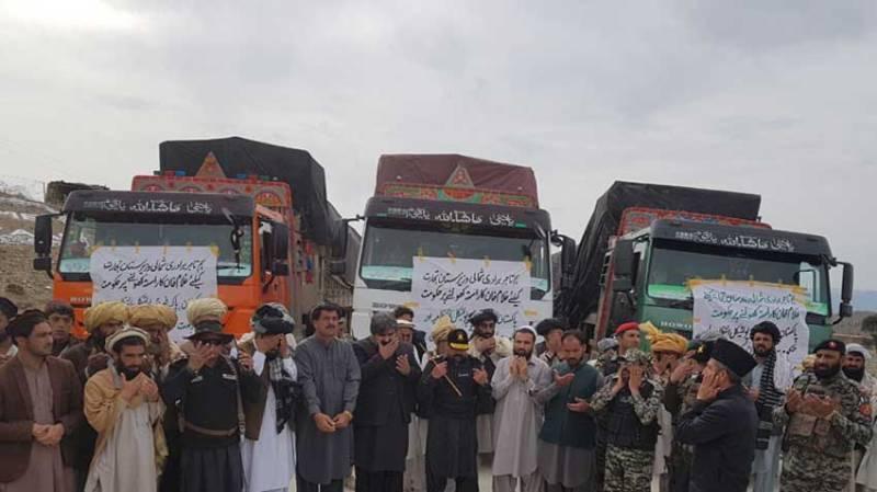 Ghulam Khan check post reopens for Pak-Afghan trade