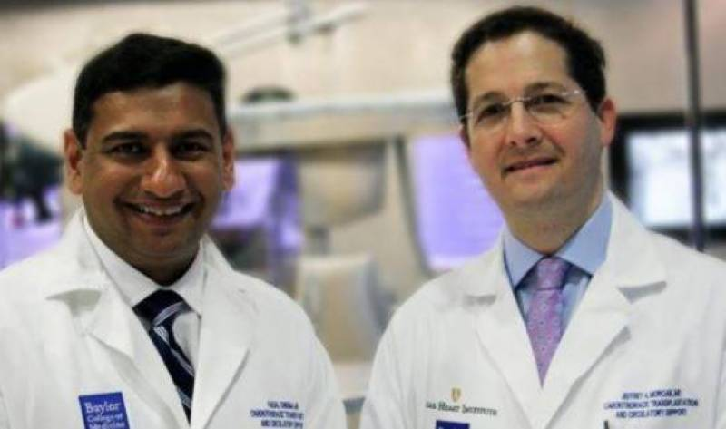 $4 million grant allotted to Pakistani/American doctor for research in heart transplantation