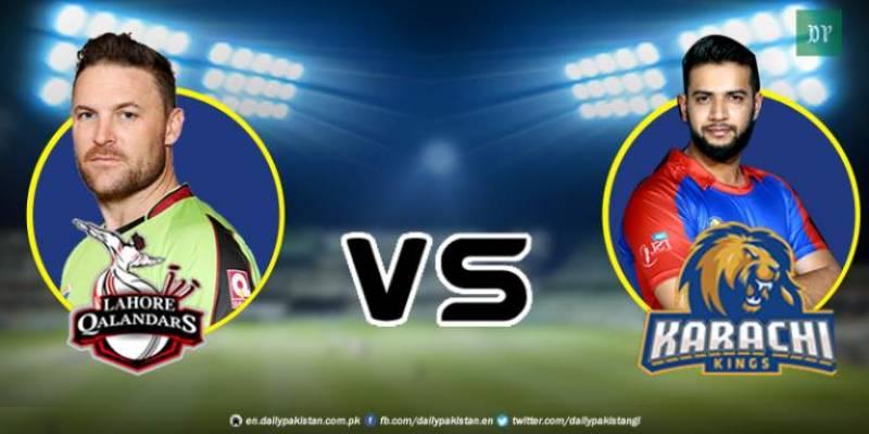 PSL 2018: Lahore Qalandars vs Karachi Kings Match - Super Over | Highlights