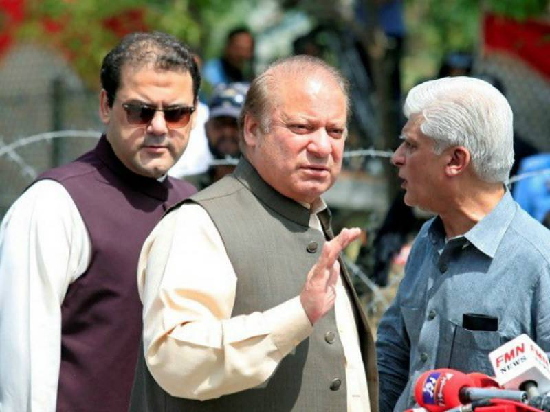 SC strikes down another contempt petition against Nawaz, ministers
