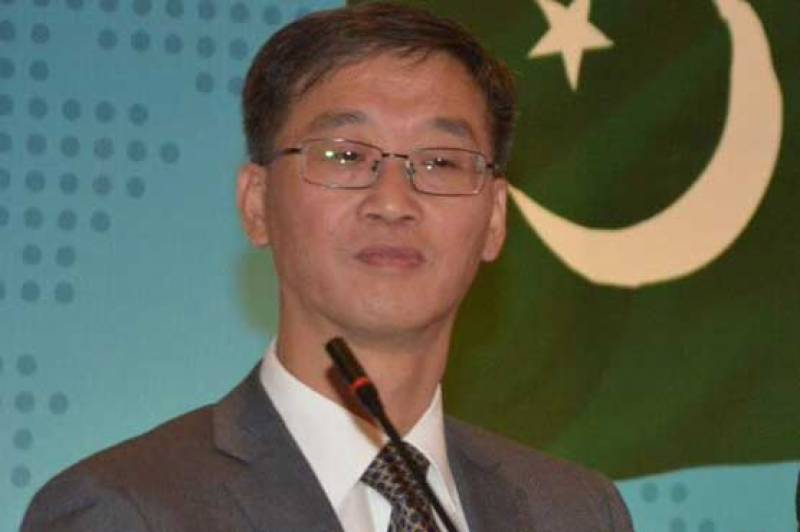 Did China abandon Pakistan in FATF and how does Beijing plan to help Pakistan? Chinese ambassador reveals the truth
