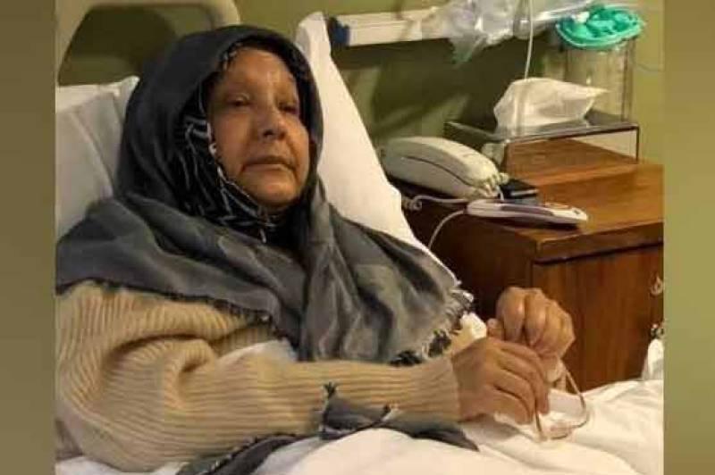 Kulsoom Nawaz discharged from hospital in London