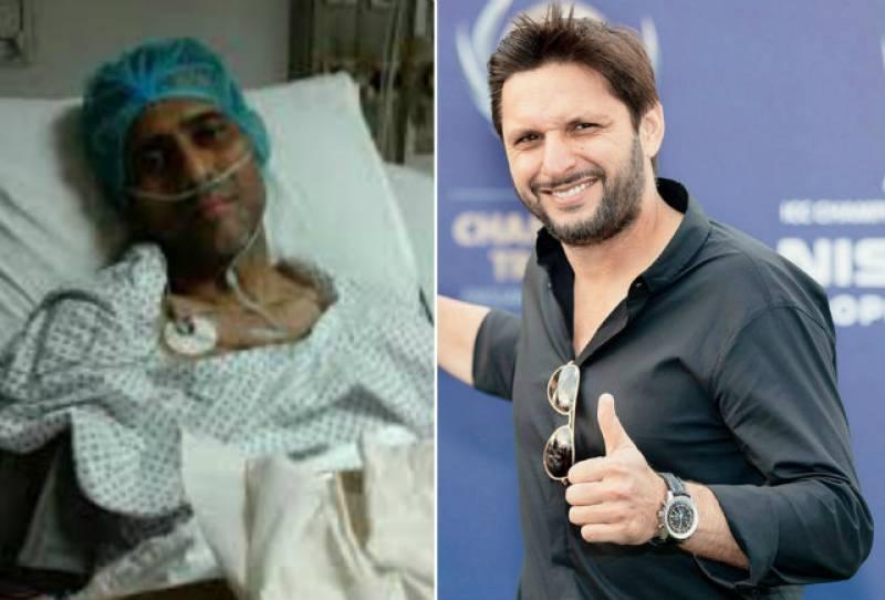 Shahid Afridi to pay hockey star Mansoor Ahmed's medical bills