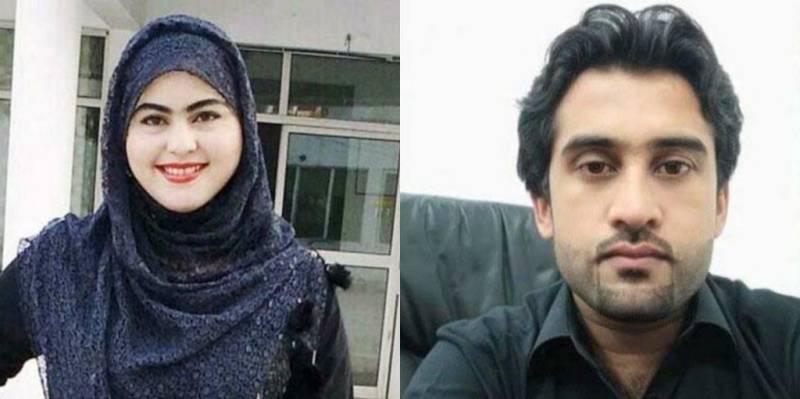 Asma Rani murder case: Mujhahidullah Afridi sent to jail on 14-day judicial remand