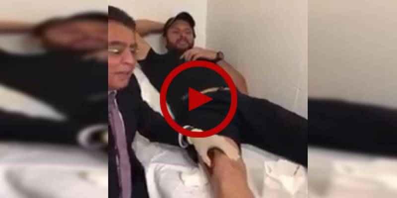 Shahid Afridi is under treatment after knee injury during match