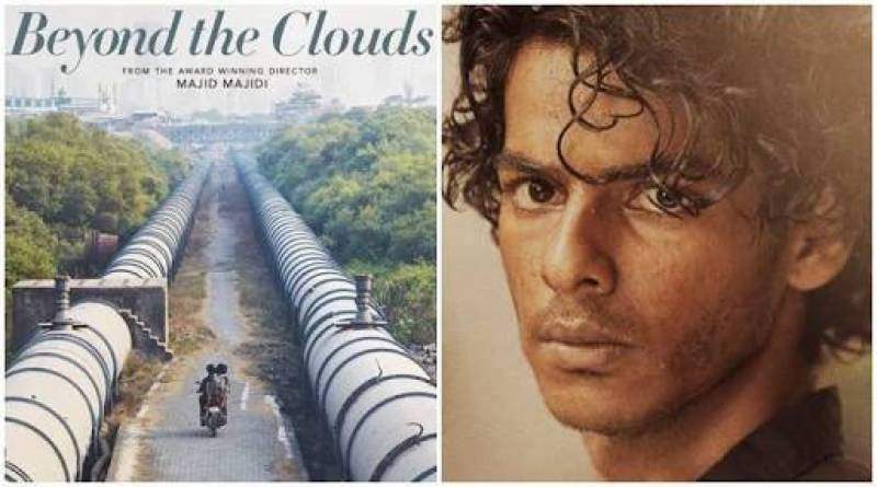 Shahid Kapoor's brother Ishaan Khatter lost 8kgs in just 12 days for his debut film