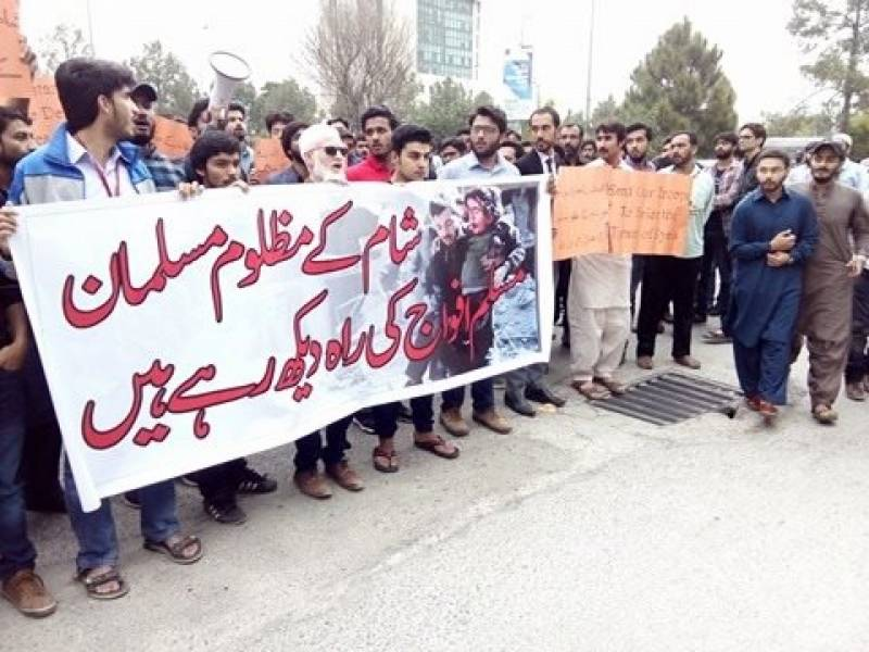 Students stage demonstration in solidarity with Syria in Islamabad