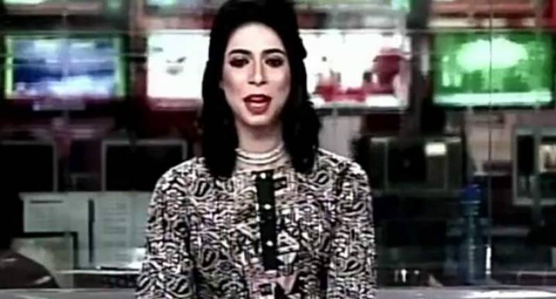 Pakistan's first transgender newscaster Marvia Malik appears on television