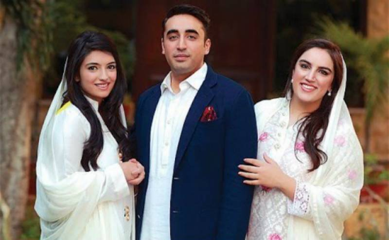 Bilawal Bhutto, four governors to watch PSL 2018 final in Karachi