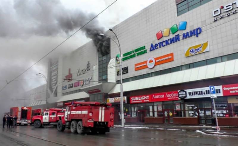9 children among 64 killed in Russia shopping centre fire
