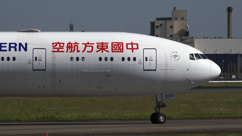Chinese flight dumps 30 tons fuel mid-air to save passenger's life