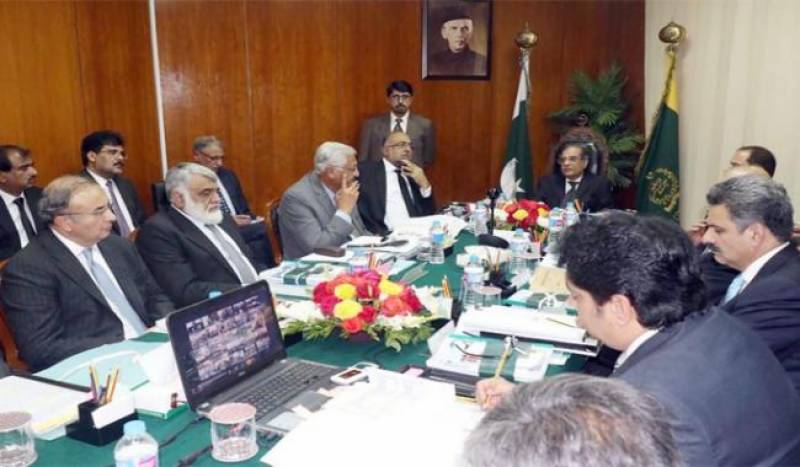 ECP to appoint judicial officers as ROs for general elections 2018