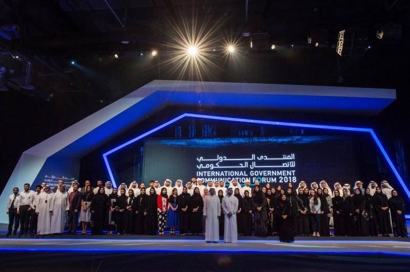 IGCF 2018 concludes successfully with a call for establishment of media marketing ministries