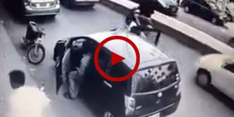 CCTV footage of street robbery in Karachi