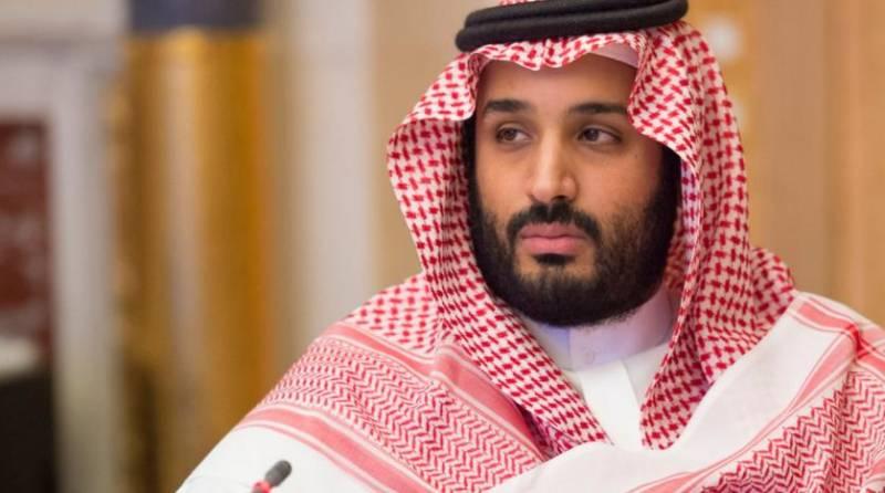 Israelis, Palestinians have 'right' to their land, clarifies Saudi Crown Prince