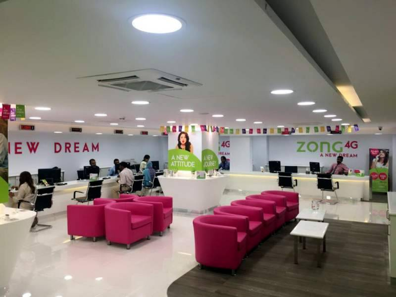 Zong launches concept stores to offer tech gadgets under one roof