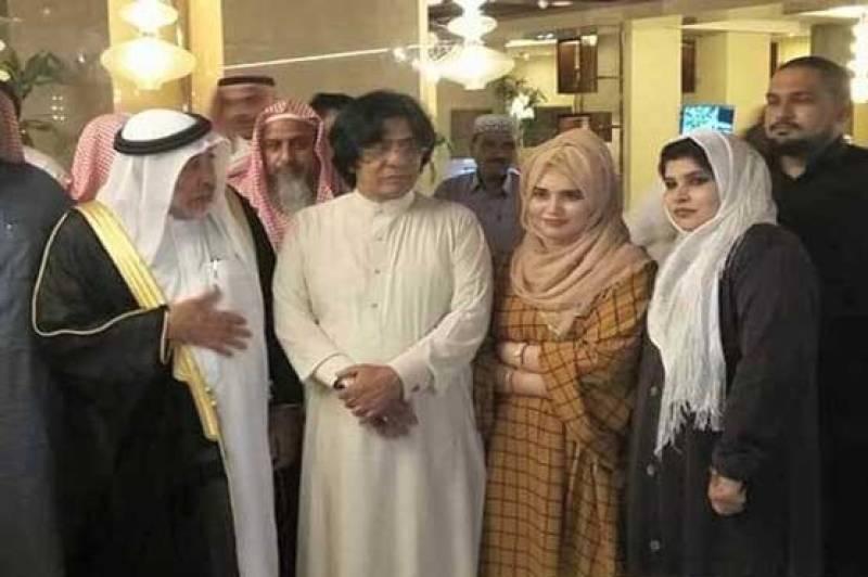 MQM-P's Abdul Rauf Siddiqui ties the knot in Makkah