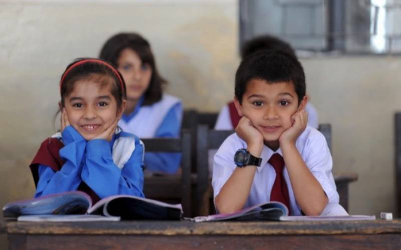 Punjab police to establish first ever public school in Lahore