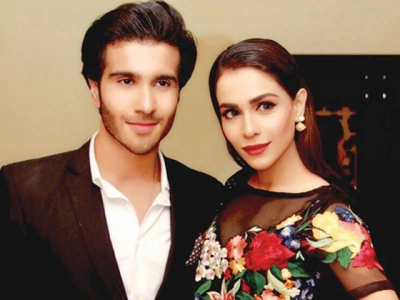 Humaima Malick just shared the most heartfelt post about her family and it is beautiful