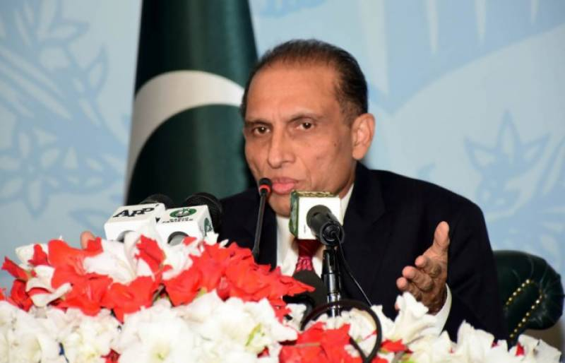 Pakistan not in discussion with US over resumption of military aid, says envoy Aizaz Chaudhry