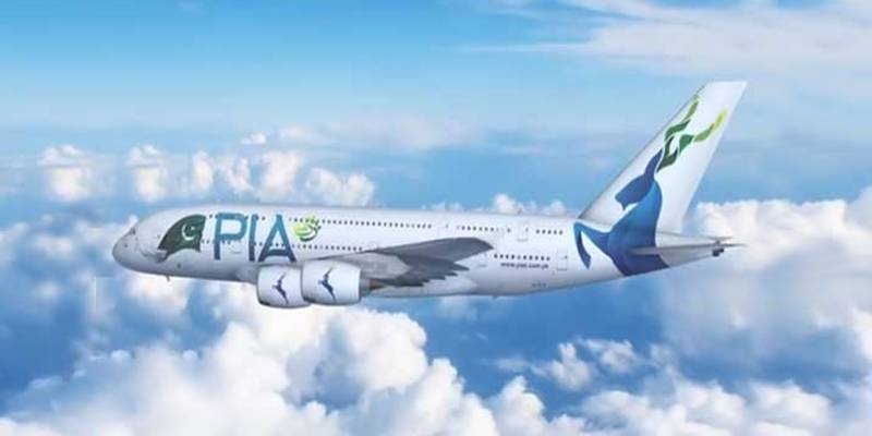 PIA rebrands itself with a new logo and color scheme and the aircraft look stunningly beautiful now
