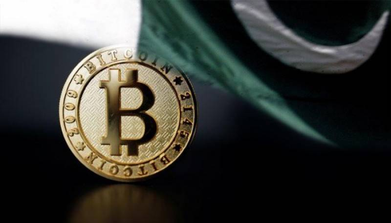 State Bank issues stern warning against cryptocurrency transactions in Pakistan
