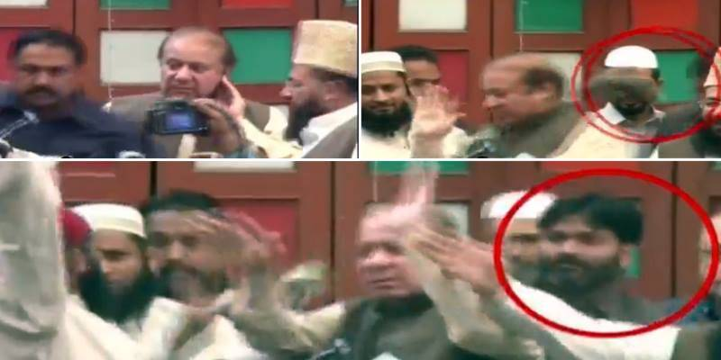 Suspects of hurling shoe at Nawaz Sharif released on bail
