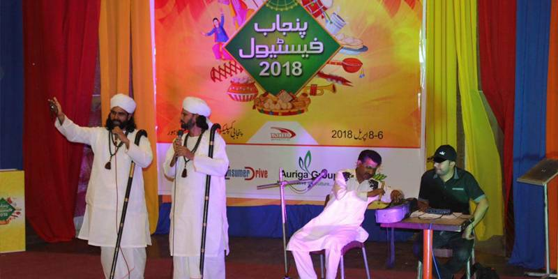 Three-day Punjab festival kicks off in Lahore