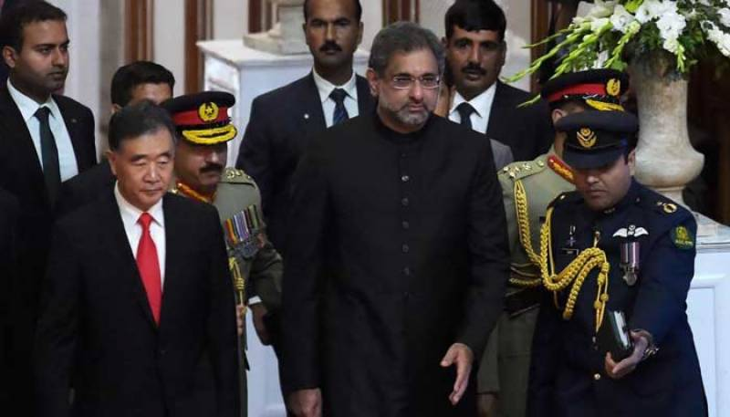 PM Abbasi witnesses signing of two MoUs in China for gas pipeline & oil refinery