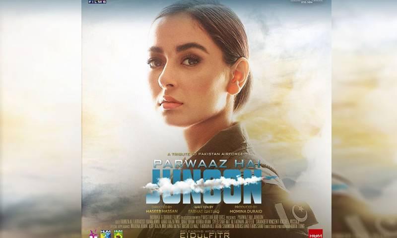 Hania Aamir's first look from 'Parwaaz hai Junoon' revealed