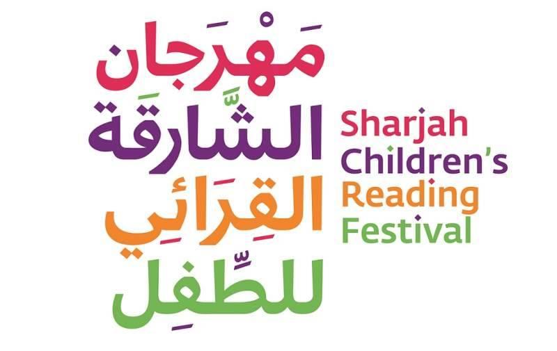 Renowned international authors visit Sharjah for children's reading festival