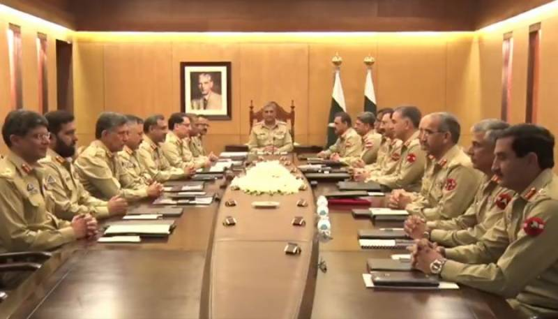 Corps Commanders' Conference: COAS Bajwa again calls for mainstreaming of Fata